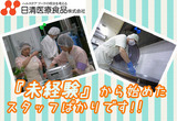 日清医療食品株式会社 北東北支店 ※勤務先 アップルショートステイのアルバイト情報