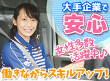 佐川急便株式会社 勝浦営業所のアルバイト情報