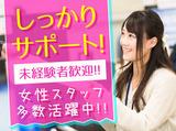 佐川急便株式会社 筑西営業所のアルバイト情報