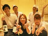 十二季家 歓 京都店のアルバイト情報