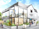 LOAF Bakery(ローフ ベーカリー) ※2017年2月6日OPENのアルバイト情報