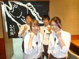 三府鮨 阪急茨木店のアルバイト情報