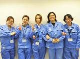 広菱倉庫運輸株式会社のアルバイト情報