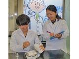 WDB株式会社 松山支店のアルバイト情報