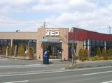 シーフードレストランメヒコ 福島店のアルバイト情報