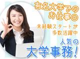 株式会社キャリアパワー【港区】のアルバイト情報