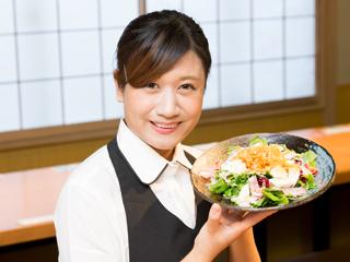 魚民 伊予店/株式会社モンテローザのアルバイト情報