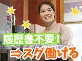 夢庵 佐久平駅前店  ※店舗No. 130283のアルバイト情報