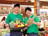 生鮮壱番館 エブリイ可部店 のアルバイト情報