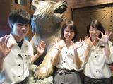 北の味紀行と地酒 北海道 藤沢駅前店のアルバイト情報