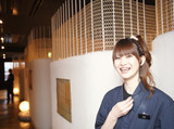 かまくら 仙台店のアルバイト情報