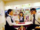 株式会社エイチエージャパンのアルバイト情報