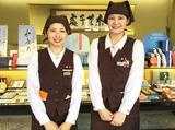 京菓子處 鼓月 名古屋三越星ケ丘店のアルバイト情報