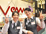 Veam 美咲町店のアルバイト情報
