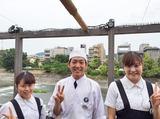 先斗町かっぱ寿司[30]のアルバイト情報