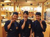 回転寿司 清水港[32]のアルバイト情報