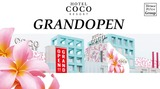 HOTEL COCO RESORTのアルバイト情報