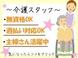 株式会社タスクのアルバイト情報