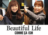 Beautiful Life COMME CA ISM(ビューティフルライフ コムサイズム) 神戸ハーバーランドumieのアルバイト情報