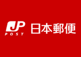 新福岡郵便局のアルバイト情報