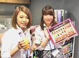 スーパードーム千本中立売店のアルバイト情報
