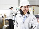 株式会社キャリア・ブレスユー(勤務地:和歌山市神前)のアルバイト情報