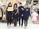 サンキ 旭川Shena店のアルバイト情報