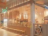 ブレッザテラス イオンモール香椎浜店のアルバイト情報