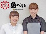 魚べい フレスポ稲毛店 ※6/2(金)NEWOPENのアルバイト情報