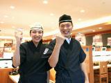 無添くら寿司 名古屋市 天白平針店のアルバイト情報