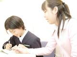 エルヴェ学院五井校のアルバイト情報