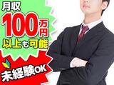 株式会社TASC (勤務地:仙台)のアルバイト情報