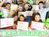 小嶋屋総本店 亀田インター店のアルバイト情報