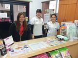 JSS中川スイムスクールのアルバイト情報