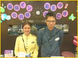 東横イン小倉駅新幹線口のアルバイト情報
