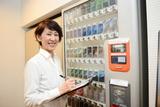 日本たばこ産業株式会社 茨木支店のアルバイト情報