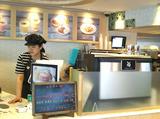 モスカフェ 烏丸六角店のアルバイト情報