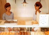 はらドーナッツ -神戸本店- のアルバイト情報