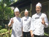 中国料理 古月 池之端本店のアルバイト情報