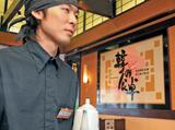 韓の食卓 浜松参野店のアルバイト情報