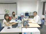 公認会計士 嵜山保事務所のアルバイト情報