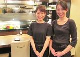 炭味旬菜 収穫〜MINORI〜のアルバイト情報