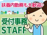ヤマト運輸 名取支店のアルバイト情報