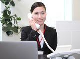 アクセス人材紹介株式会社のアルバイト情報