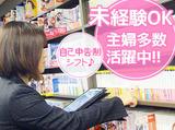 株式会社角川ブックナビのアルバイト情報