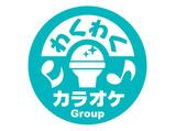株式会社メロ・ワークスのアルバイト情報