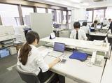 赤坂匠 税理士法人のアルバイト情報