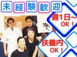 寿司・ふく料理 海人 からと市場店のアルバイト情報