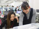 株式会社エポスカード 審査部のアルバイト情報