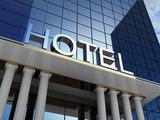 テンプスタッフ株式会社 ※勤務地:天王洲アイルのホテルのアルバイト情報